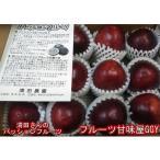 パッションフルーツ 約1kg(9〜15玉)鹿児島産・宮崎産