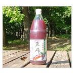 御年賀 内祝いギフト山梨県産 特産品 高級ぶどうジュース 1L×2本 送料無料一部地域は除く