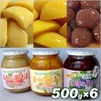 山梨県産 特産品 桃とぶどうの瓶詰ギフト 6個詰め合わせ 送料無料一部地域は除く