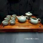 中国茶器セット(灰色歌窯)
