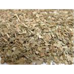 ギムネマ茶1150g(ティーバッグ・内容量約200g x 5袋)