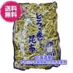 北海道産 とろろ昆布 40g×3袋 (とろろ昆布×3P) 送料無料 珍味 個包装