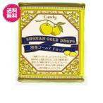 菓子 湘南ゴールドドロップ85g×3缶 (湘南ゴールドドロップ×3缶) 神奈川県産 送料無料  ゴールデンオレンジ 果汁 湘南 黄金柑 ドロップ キャンデー