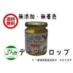 業務用(無添加キウイ 1kg 500g×2袋)ドライフルーツ 砂糖不使用 送料無料 フォンダンウォーター