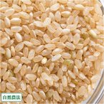 お米 新米 農薬不使用(無農薬) つがるロマン 玄米 30kg 自然農法 (青森県 阿部農園) 産地直送
