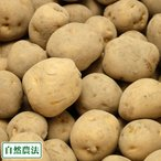 北あかり 5kg(M〜Lサイズ) 自然農法 農薬不使用(無農薬) (青森県 アグリメイト南郷) 産地直送