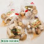 海風しいたけ 特選品 500g(東京都 大竜ファーム)八丈島野菜・無農薬・無化学肥料・産地直送・送料無料
