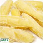 冷凍石垣島バナナ 2kg 自然農法 (沖縄県 石垣島無農薬自然農場)  産地直送