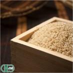 【売り尽くしセール!】お米 令和元年度産 ひとめぼれ 玄米10kg 有機栽培米 オーガニック (岩手県 いわて大東有機) 産地直送