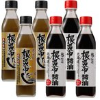 丸ごと昆布だし・醤油 合計6本(各3本)セット(北海道ケンソ)北海道昆布使用 化学調味料無添加