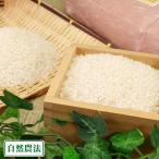 お米 新米 農薬不使用(無農薬) 紗紗 はさがけ米 白米 5kg 無農薬 (岩手県 木こり菊池農園) 産地直送
