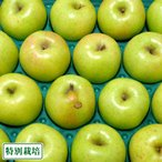 【訳あり】 無・無 王林 6kg箱 特別栽培 (青森県 北上農園) 産地直送