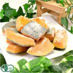 冷凍有機かぼちゃ 1.2kg 農薬不使用(無農薬) オーガニック (青森県 自然食ねっと青森) 産地直送