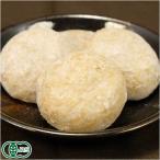 有機 玄米 丸もち 250g×10袋 有機JAS原料 (青森県 SKOS合同会社) 産地直送