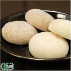 有機 玄米 丸もち/玄米丸もちセット 250g×10袋 有機JAS原料 (青森県 SKOS合同会社) 産地直送