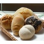[クール冷凍][自然栽培] お試しパンお気軽セット(5種5品)(青森県 SKOS合同会社)