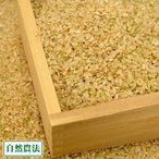[29年度産] あきたこまち 玄米 30kg(青森県 谷川幸雄)自然農法無農薬米・送料無料・産地直送・自然米