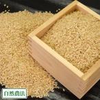 [29年度産] つがるロマン 玄米 30kg(青森県 谷川幸雄)自然農法無農薬米・送料無料・産地直送・自然米