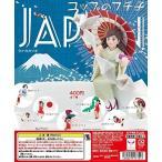【定形外対応】 コップのフチ子 JAPAN 4種セット
