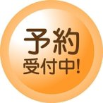 【11月予約】 あんさんぶるスターズ! 応援缶バッジ 3rd vol.2 4種セット ※代引き不可