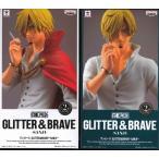 【12月予約】 ワンピース GLITTER&BRAVE SANJI サンジ 全2種セット