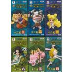 【1月予約】 ワンピース ワールドコレクタブルフィギュア 十二支 vol.1 全6種セット