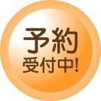 【4月予約】 あんさんぶるスターズ! ハート型ビッグ缶バッジ 4th Anniversary vol.2 「朔間零」 ※代引き不可