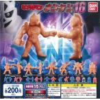 【青ver6種セット】 キン肉マン キンケシ16