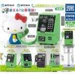 【定形外対応/12月予約】 NTT東日本・NTT西日本 公衆電話ガチャコレクション 増補版 全6種セット