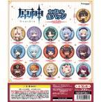 「【定形外対応/1月予約】 原神 カプセル缶バッジ vol.2 全16種セット」の画像