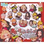 【定形外対応/1月予約】 東京リベンジャーズ キャラばんちょうこうラバーマスコット 全10種セット