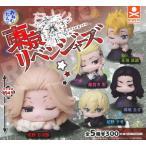 【定形外対応/1月予約】 おねむたん 東京リベンジャーズ 全5種セット