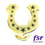 fsr-2011_hsb-3001-g