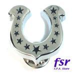fsr-2011_hsb-3001-s