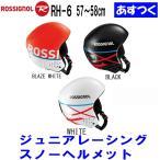 2016ロシニョール(ROSSIGNOL)「HEROジュニア用スキーヘルメット」RH-6