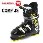 15/16 ROSSIGNOL(ロシニョール)ジュニア子供用スキーブーツ「COMP J3」RBD5120