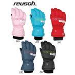 ロイシュ(reusch)ジュニア、キッズ用5本指スキー手袋「KIDS」4585105