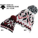 '16DESCENTEデサント レディース スキー スノーボード ボンボン付きニット帽「ビーニー 銀イオン使用」DKC-5220W