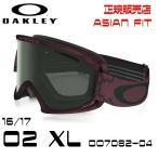 OAKLEY(オークリー)【O2XL/オーツーXL】<Chemist Fired Brick/Dark Grey>OO7082-04 スノーボード、スキー、スノーゴーグル アジアンフィット