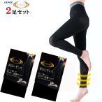 【2枚セット】 RIZAP 着圧レギンス 10分丈 はいて歩いてカロリー消費 80デニール ブラック 黒 (M-L・L-LL) 日本製 グンゼ ライザップ
