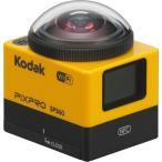 コダック 360°アクションカメラ SP360