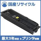 京セラミタ Kyocera TK-476 国産リサイクルトナー タスクアルファ TASKalfa 255 256i 305 306i