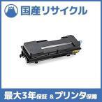 京セラミタ Kyocera TK-7301 国産リサイクルトナー ECOSYS エコシス P4040dn