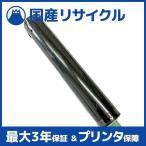沖データ OKI GE6-TSK-N ブラック 国産リサイクルトナー SPEEDIA スピーディア GE6000