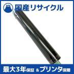 沖データ OKI GE6-TSC-N シアン 国産リサイクルトナー SPEEDIA スピーディア GE6000