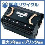 エプソン EPSON 感光体ユニット LPCA3K9 国産リサイクルドラム Offirio オフィリオ LP-S5300R LP-S5300 LP-M5300 LP-M5300Z LP-S5000