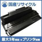 リコー Ricoh IPSiO SP トナーカートリッジ 6100H リサイクルトナー / 1本