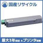 リコー Ricoh IPSiO SP トナー C710 シアン リサイクルトナー / 1本