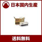 東芝テック TOSHIBA インキ TD500/400 対応汎用インク RH-50 緑 / 1000ml×6本