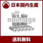 東芝テック TOSHIBA インキ TD300 対応汎用インク RH-JP6 茶 / 600ml×5本